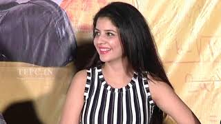 First Rank Raju Movie Press Meet | TFPC - TFPC