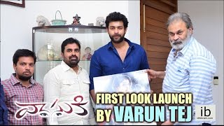 Vasuki first look launch by Varun Tej - idlebrain.com - IDLEBRAINLIVE