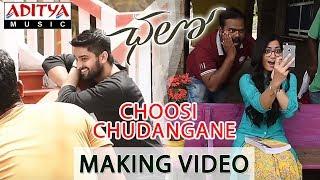 Choosi Chudangane Making Video || Chalo Movie || Naga Shaurya, Rashmika - ADITYAMUSIC
