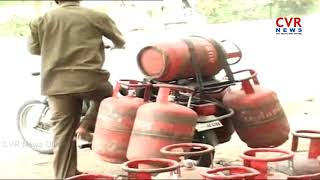 తగ్గిన వంట గ్యాస్ సిలిండర్ ధరలు : LPG Prices Slashed by Rs 6.5 Per Cylinder | CVR News - CVRNEWSOFFICIAL