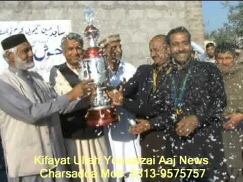 Charsadda Rajar Kerem Board Tournament Ka Finel Match