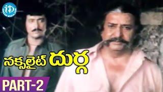 Naxalite Durga Full Movie Part 2   Sridevi, Shatrughan Sinha   Harmesh Malhotra   Kalyanji-Anandji - IDREAMMOVIES