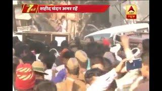 Jawan Chandan's family refuses last rites, demands presence of Rajnath, Adityanath - ABPNEWSTV
