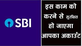SBI बंद कर सकता है आपकी नेट बैंकिंग सेवा - AAJTAKTV