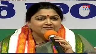 Congress Leader Khushboo Sensational Comments on CM KCR | Actress Khushboo | CVR NEWS - CVRNEWSOFFICIAL