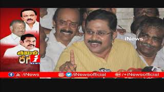 Political Parties Eager To Join Rajinikanth and Kamal For Upcoming Elections   TamiNadu   SL   iNews - INEWS