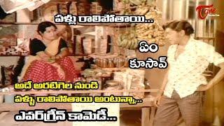 Raja Babu Hilarious Comedy With Rama Prabha | TeluguOne - TELUGUONE