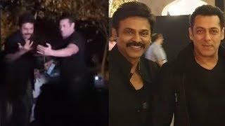 Venkatesh Superb Dance With Salman Khan | Venkatesh Daughter Aashritha's Wedding - RAJSHRITELUGU