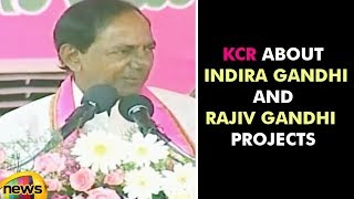 KCR Comments On Congress Leaders Name To Hyderabad Projects | #TelanganaElections2018 - MANGONEWS