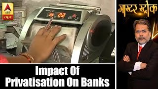 Master Stroke: After 49 years of bank nationalisation, know the impact of privatisation on - ABPNEWSTV