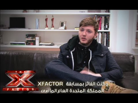     The X Factor Arabia 2013