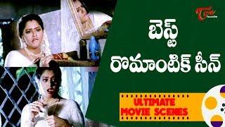 బెస్ట్ రొమాంటిక్ సీన్ | Chiranjeevi | Nagma | Ultimate Movie Scene | TeluguOne - TELUGUONE