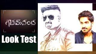 Gopichand's look test and makeover for Goutham Nanda || Gautham nanda || Indiaglitz Telugu - IGTELUGU