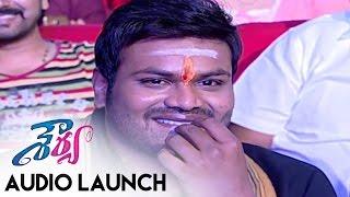 Manchu Manoj Entrance At Shourya Audio Launch || Manchu Manoj, Regina Cassandra || Dasarath - ADITYAMUSIC