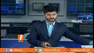 Top Headlines Form Today News Papers | News Watch (10-08-2018) | iNews - INEWS