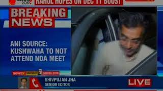 Upendra Kushwaha in Delhi, suspense over his attending NDA allies' meet - NEWSXLIVE