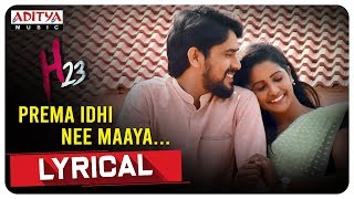 Prema Idi Nee Maaya Lyrical Song | H23 Songs  | Tarun Rana Pratap - ADITYAMUSIC