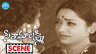 Seetha Mahalakshmi Movie Climax Scene || Chandra Mohan, Rameshwari - IDREAMMOVIES