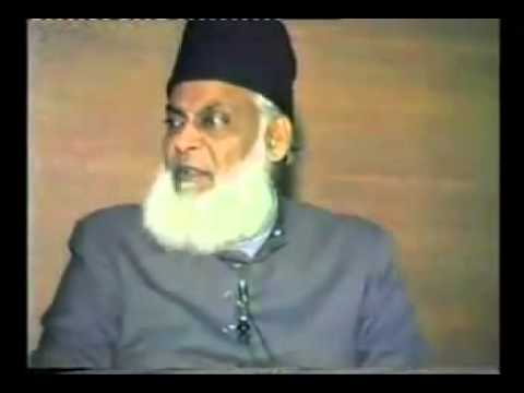 Deoband School of thought - Dr.Israr