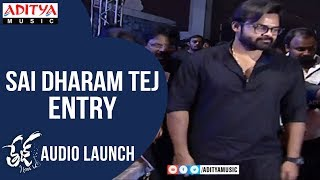Sai Dharam Tej Entry @ Tej I Love You Audio Launch | Sai Dharam Tej, Anupama - ADITYAMUSIC