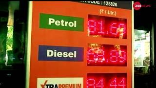 Here are 6 options to reduce petrol prices | इन 6 तरीकों से कम हो सकते हैं पेट्रोल और डीजल के दाम - ZEENEWS
