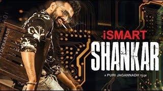 Ismart Shankar Unseen Images | Ram Pothineni, Nidhhi Agerwal, Nabha Natesh | Puri Jagannadh - RAJSHRITELUGU