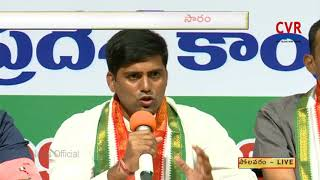 T-Congress Leaders Meeting In Gandhi Bhavan | Hyderabad | CVR NEWS - CVRNEWSOFFICIAL