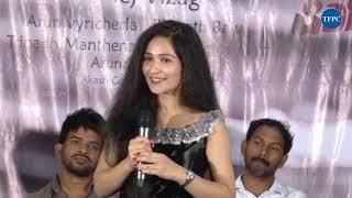 Kailasapuram Movie Trailer Launch - TFPC