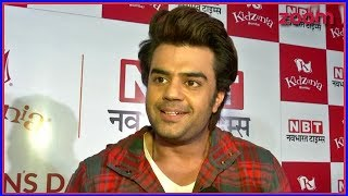 Maniesh Paul Celebrates Children's Day & Talks About Working With Salman - ZOOMDEKHO