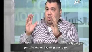 بالفيديو..مسئول عن برمجة التطبيقات: الشباب يحتاج إلى جهة تتبنى أفكاره