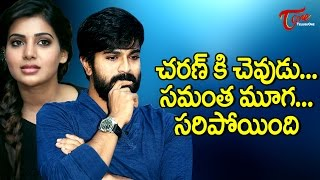 OMG: Ram Charan Is Deaf, Samantha Is Dumb - TELUGUONE