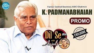 Former Central Secretary ASIC Chairman K Padmanabhaiah Interview - Promo || Dil Se With Anjali - IDREAMMOVIES
