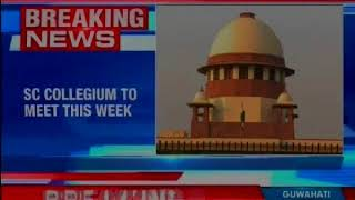 SC collegium to meet this week; first meet after appointment of Justice Sikri - NEWSXLIVE