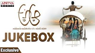 A Aa Telugu Movie Full Songs || Jukebox || Nithiin, Samantha , Trivikram, Mickey J Meyer - ADITYAMUSIC