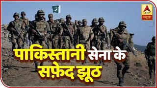 Pak Army escapes liability on Pulwama attack | Samvidhan Ki Shapath - ABPNEWSTV