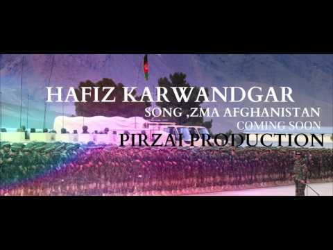 Aan song 2014- Hafiz Karwandgar 2014- New Song 2014  -Zma Afghanistana  ,Lyrics: Malang jan