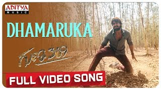 Dhamaruka Full Video Song || Guna 369 Songs || Karthikeya, Anagha || Chaitan Bharadwaj - ADITYAMUSIC