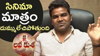Comedian Venu About Jr NTR Jai Lava Kusa Movie | Venu About His Character In Jai Lava Kusa | TFPC - TFPC