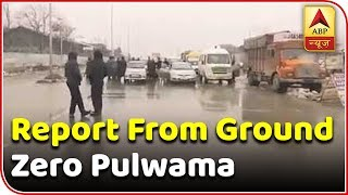 Ground Zero: Pulwama Blast Shatters Window Panes Of Local Mosque & Houses | ABP News - ABPNEWSTV
