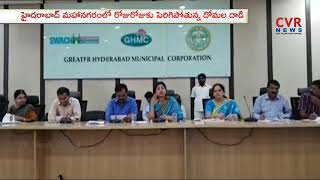 GHMC Held Meeting with Medical and Health Department Officials over Dengue,Malaria Diseases | CVR - CVRNEWSOFFICIAL