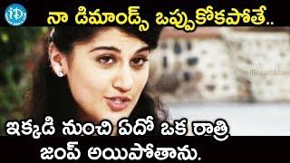 నా డిమాండ్స్ ఒప్పుకోకపోతే..ఇక్కడి నుంచి ఏదో ఒక రాత్రి జంప్ అయిపోతాను - Vastadu Naa Raju Movie Scenes - IDREAMMOVIES