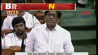 TRS MP Vinod Kumar Speech On The Supplementary Demands for Grants | Parliament Session | CVR News - CVRNEWSOFFICIAL
