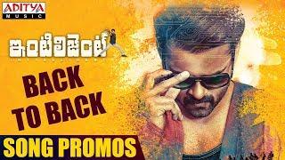 Inttelligent Back To Back  Promos | Sai Dharam Tej, Lavanya Tripati | Thaman S - ADITYAMUSIC