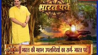 शिवलिंग का वो रहस्य जो भगवान शिव ने स्वयं बताया - ITVNEWSINDIA
