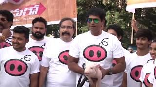 Bunty Padayatra Video | Adhugo Movie Promotions | Ravi Babu | TFPC - TFPC