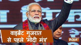 PM Modi to inaugurate vibrant Gujarat Summit - INDIATV