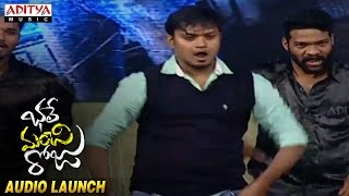 Vareva Ore Maccha Song Live Performance At Bhale Manchi Roju Audio Launch || Sudheer Babu, - ADITYAMUSIC