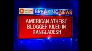 Writer and Blogger Avijit Roy hacked to death in Dhaka - NEWSXLIVE