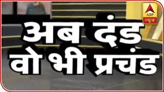 Master Stroke: Movement of convoys of security forces halted in Kashmir valley - ABPNEWSTV