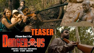 Dangaures Movie Official Teaser || Sai Ram Dasari || 2020 Latest Telugu Trailers || IndiaGlitz - IGTELUGU